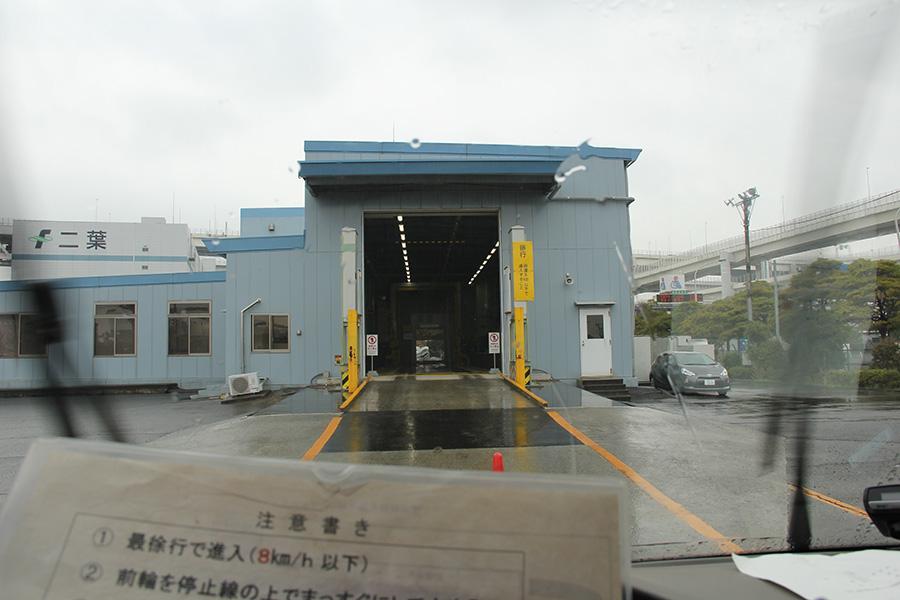エアストリーム輸入販売Airstream|ガレージランド埼玉県狭山市