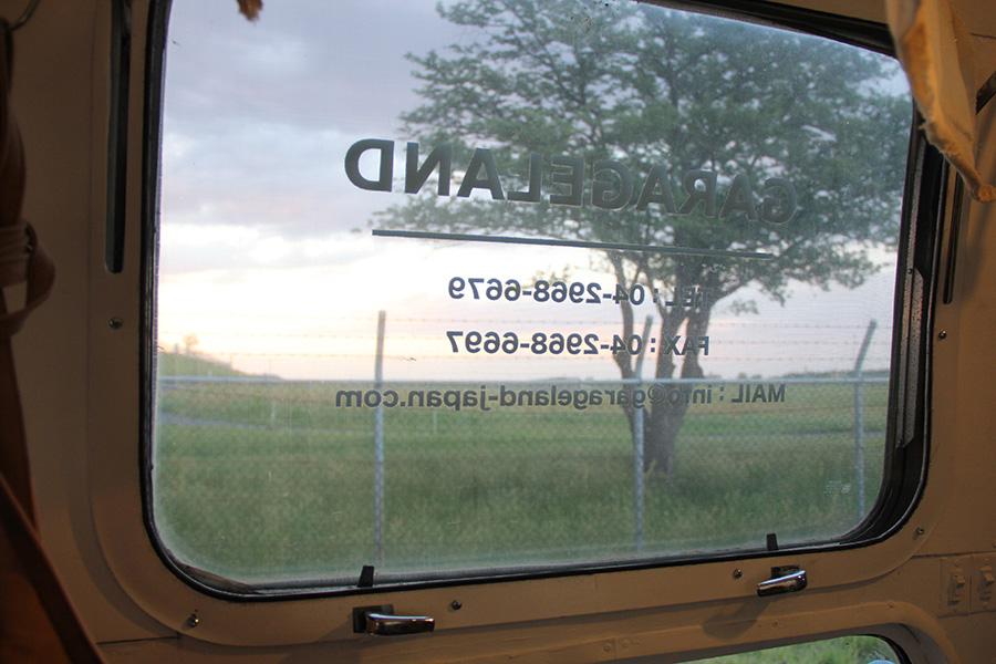 埼玉県ガレージランド|Airstream販売・レンタル・輸入